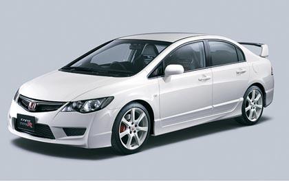 Honda Civic Type R (165 kW): Japanissa Civicin väkevin versio on porrasperäinen.