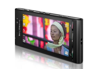IDOU on Sony Ericssonin tulevaisuuden suunnitelmista kertova konseptipuhelin. Idou-nimeä ei välttämättä käytetä enää vuoden lopulla esiteltävässä tuotantoversiossa, josta odotetaan todellista haastajaa iPhonelle. Isokokoinen, 16:9-kuvasuhteen kosketusnäyttö soveltuukin hyvin kuvien ja videoiden katselemiseen. Idoussa oleva kamera yltää peräti 12,1 megapikselin tarkkuuteen. Tänä vuonna merkiltä on luvassa vielä muitakin Idou-teeman mukaisia uutuuksia.